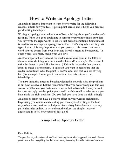 How To Write A Formal Apology Letter To Your How To Write An Apology Letter Free Bike