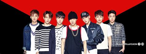 theme ikon kpop ikon fashion favorites kpop korean hair and style
