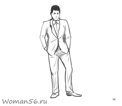 Рисунок падающего человека