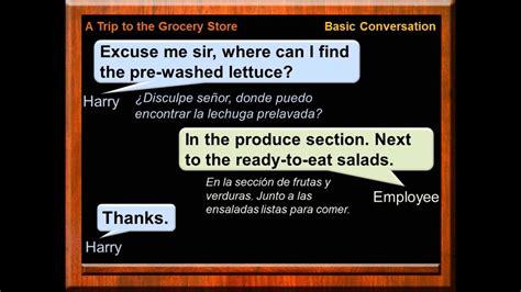 preguntas de amigos en ingles conversaci 243 n en ingl 233 s vamos al supermercado en ingl 233 s
