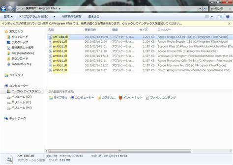 html to rtf pro dll net adobe acrobat x pro amtlib dll html autos weblog