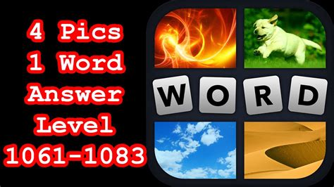 word with these letters 4 pics 1 word level 1061 1083 find 5 words containing 1728