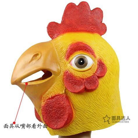 Harga Topeng Hewan by Turki Masker Beli Murah Turki Masker Lots From China Turki