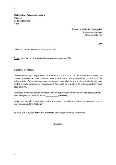 Exemple De Lettre De Démission En Cdd Lettre De Demission Accus 233 De Reception Lettre De Motivation 2017