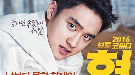 website untuk download film korea terbaru download film drama korea terbaru