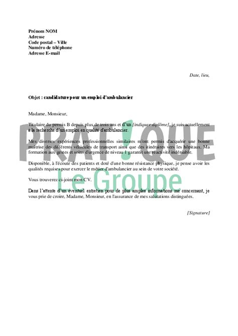 Exemple Lettre De Motivation Université Pdf Lettre De Motivation Pour Un Emploi D Ambulancier Mod 232 Le 2 Pratique Fr