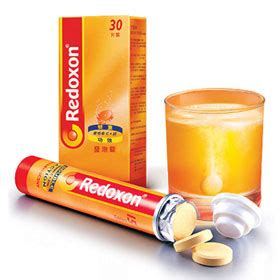 Redoxon Cdr can i drink redoxon for more than once a day meal divers