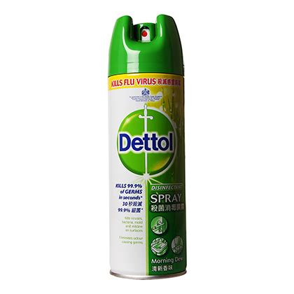 Dettol 450ml by Dettol Disinfectant Spray Fresh Scent 450ml Green Air