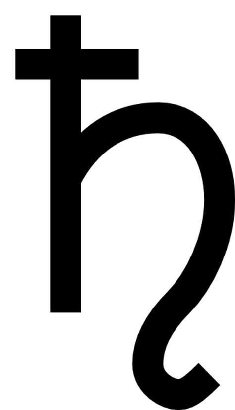 saturn signs saturn symbol clip at clker vector clip