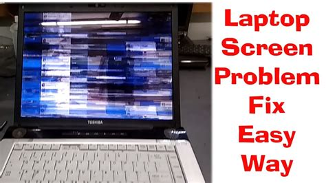 laptop screen problem fix for toshiba sattelite a200 1m5