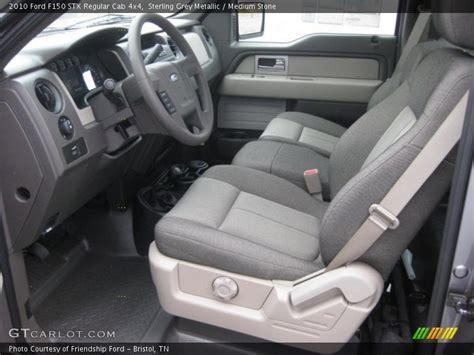 2010 F150 Interior by 2010 F150 Stx Regular Cab 4x4 Medium Interior Photo