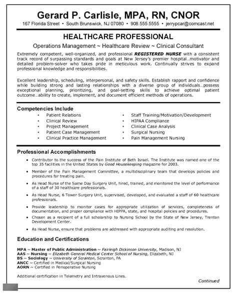 comprehensive resume sle for nurses resume sle comprehensive resume for nurses