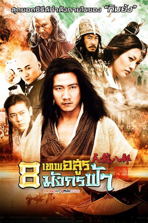 film serial semi 3bb movie by monomaxxx