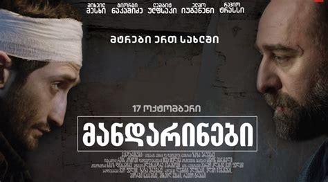 mandarin film estonia tangerines 2013 georgian estonian film