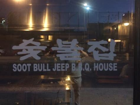 Soot Bull Jeep Los Angeles The Best Korean Bbq Picture Of Soot Bull Jeep Los