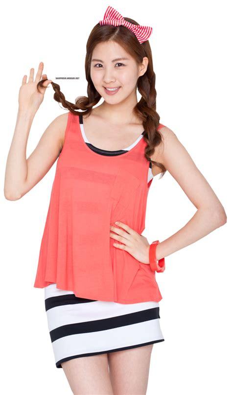 Yoona Fa adista fa seohyun snsd png