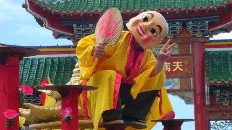 new year song china doll big buddha
