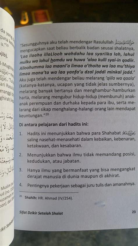 408 Hadits Pilihan Kutubus Sittah buku sifat dzikir setelah shalat menurut sunnah yang