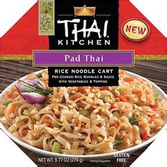 Thai Kitchen Pad Thai by Bettymills Pad Thai Noodle Cart Thai Kitchen 31196