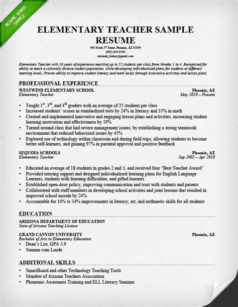 Resume Exles Education Sle Education Resumes Sle Resumes