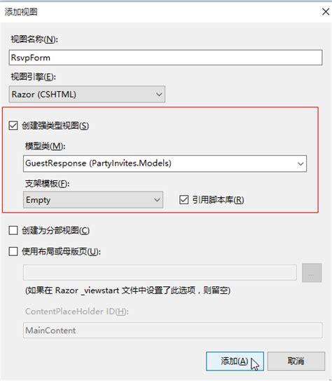 layout null mvc 3 mvc 4 1 第一个 mvc 应用程序 爱程序网