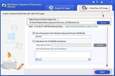 emachine password reset vista acer windows xp iso recovery cd rar скачать бесплатно