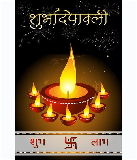 shopisky wall sticker happy diwali blessings for all