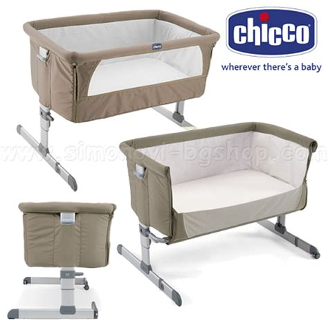next2me chicco mimmis no utg 197 tt chicco next2me bedside crib dove grey