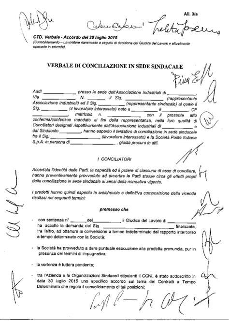 verbale di conciliazione in sede sindacale accordo consolidamento ctd 30 luglio 2015