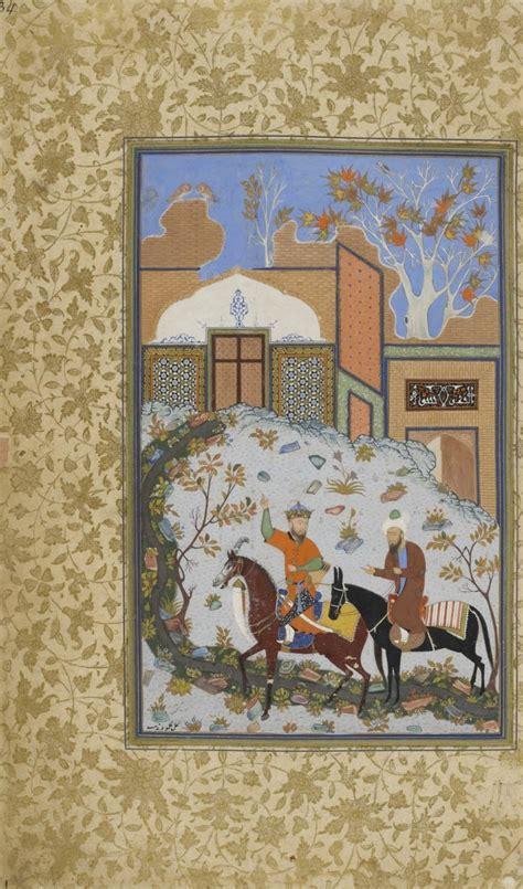 poesia persiana poesie fiume wang manoscritti giudeo persiani