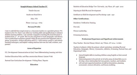 education cv format format of education cv sle cv