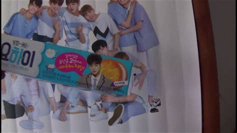 Wanna One Lotte Yohi Biscuits trying out wanna one yohi biscuit