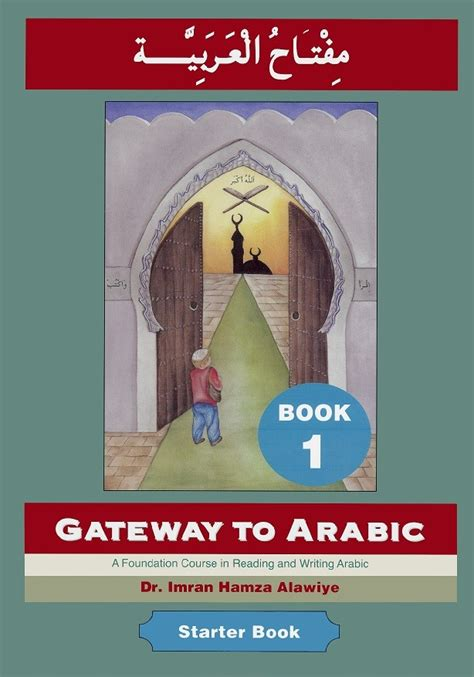 the arab at home books arabic for non arabic speakers gateway to arabic book 1