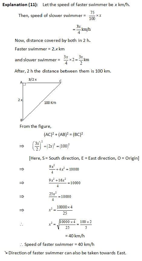 mat september 2014 solved question paper quantitative