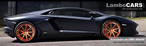 DMC launches gold plated wheels for Lamborghini   the