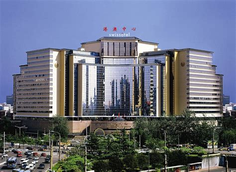 swiss hotel swissotel beijing hong kong macau center beijing chn