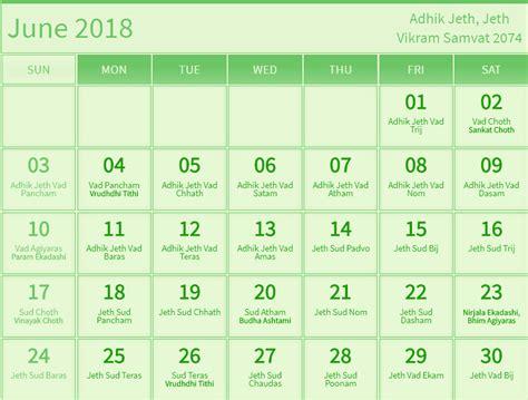 november 2018 calendar hindu hindu calendar 2018 with tithi panchang 2018 vikram samvat 2074 free printable calendar