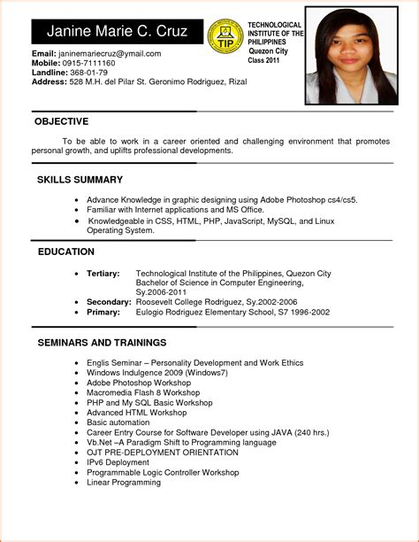 sle of resume for ojt tourism students atemberaubend general career objective for resume exles business administration fresh