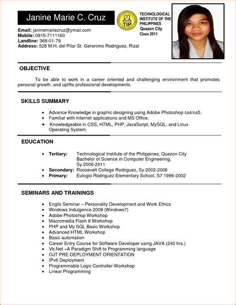 Atemberaubend General Career Objective For Resume Examples