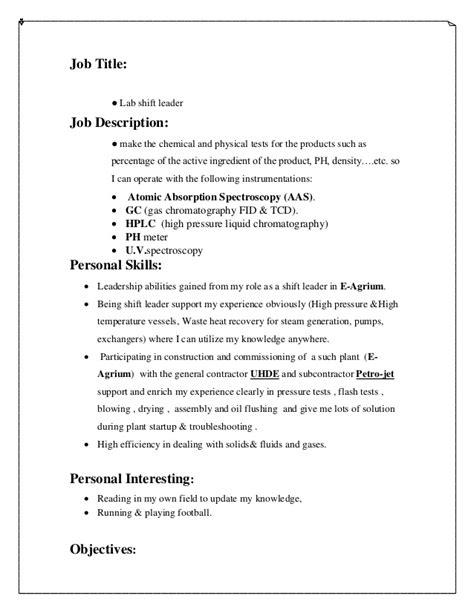 fast food shift leader resume exles shift sludgeport512 web fc2