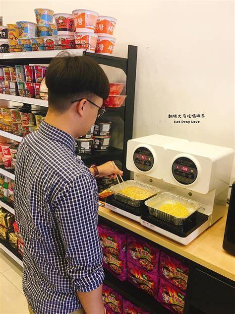 Kompor Listrik Buat Masak Mie asyik di mini market ini bisa beli dan masak sendiri mie