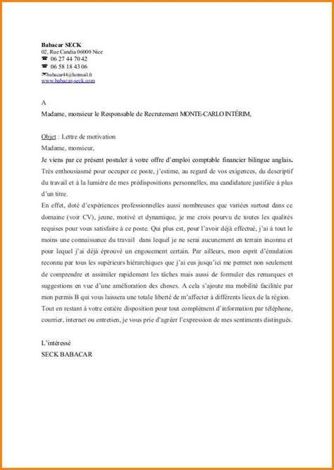 Lettre De Motivation Poste Facteur 7 Lettre De Motivation Pour Tout Poste Format Lettre