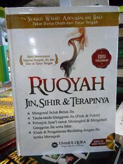 Ruqyah Jin Sihir Dan Terapinya Ummul Qura Karmedia Terlaris Stok Ter buku ruqyah