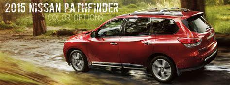 2015 nissan pathfinder color options