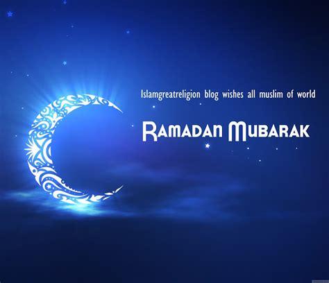 Ramadan Mubarok happy ramadan mubarak 2018 images wishes wallpapers pictures