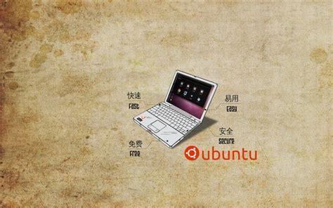 Buku Murah Buku Terbaru Redhat Enterprise Server ubuntu is hat says ubuntu founder kios buku gema gemar membaca