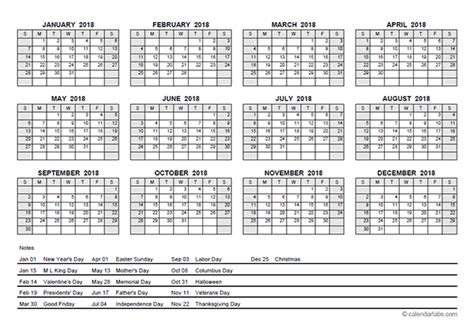 yearly calendar  holidays  printable templates