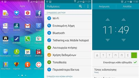 themes on galaxy note 4 galaxy note 4 firmware theme for galaxy s5 note 4