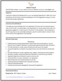 Words For Receptionist Resume Professional Curriculum Vitae Resume Template For All
