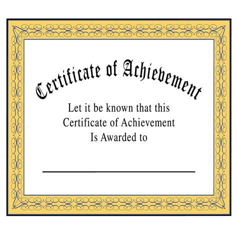 printable art achievement certificates clip art kids girl reading b w abcteach
